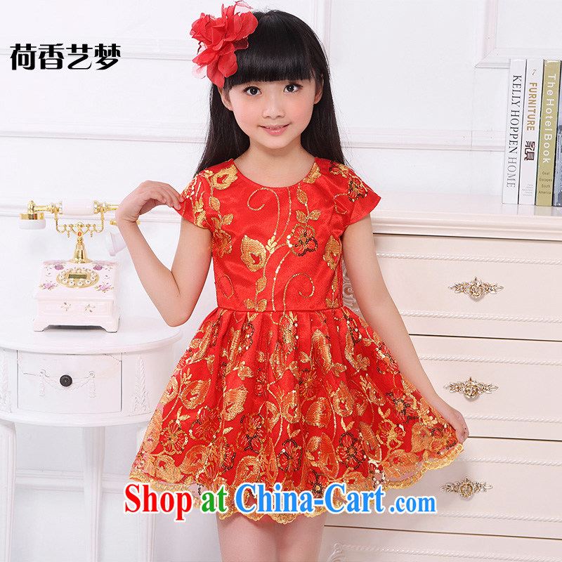 I should be grateful if you would arrange for her dream 61 children's dance performances serving serving girls dance skirt child Princess skirt modern dance service red 160