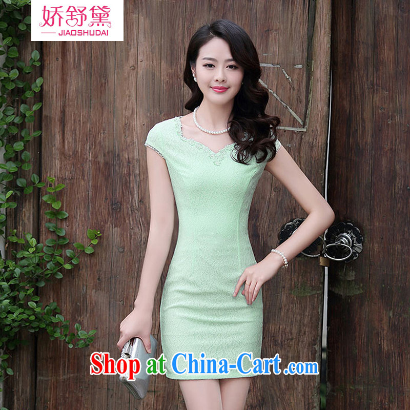 Air Shu Diane 2015 summer short-sleeved dress skirt package beauty graphics thin lace improved cheongsam dress summer female fruit green XL