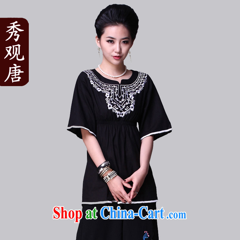 The CYD HO Kwun Tong' night know that the ethnic wind girls_Tang on her spring tea, service improvement T-shirt G 77,151 picture color XXL