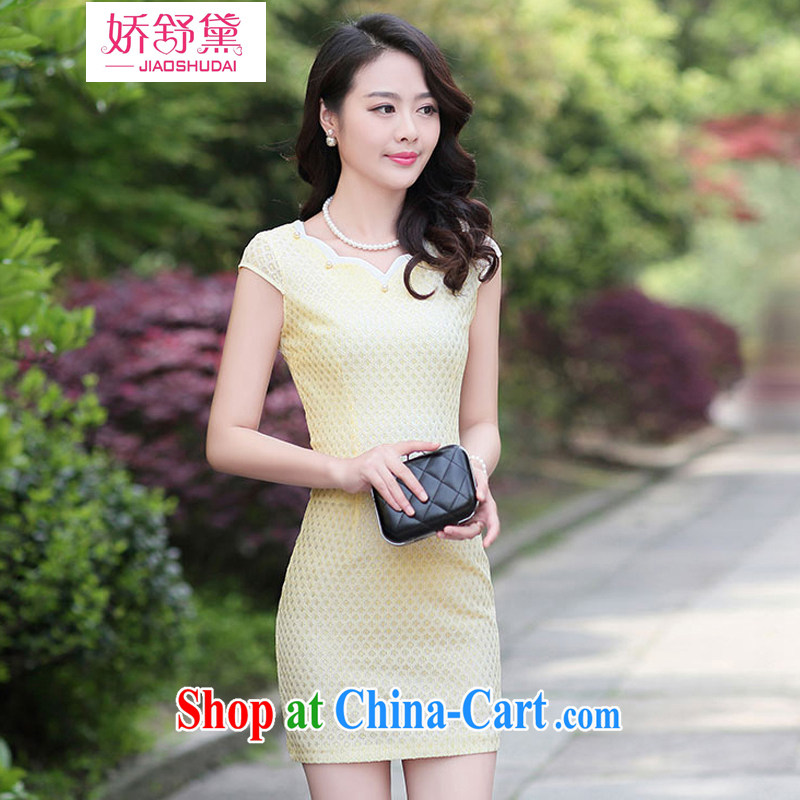 Air Shu Diane 2015 summer New Beauty video thin package and cheongsam dress short-sleeved dresses female apricot M