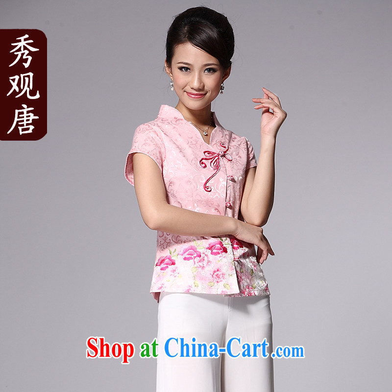 The CYD HO Kwun Tong_ 7 take a plant improvement, Ms. Tang, fine embroidery Tang fitted T-shirt G 15,134 pink XXXL