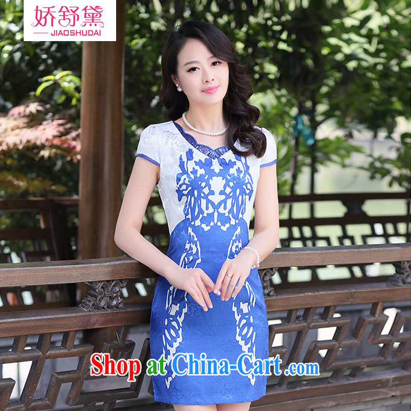 Air Shu Diane 2015 summer new girl stamp retro beauty package and floral improved fashion cheongsam dress blue and white porcelain XXL