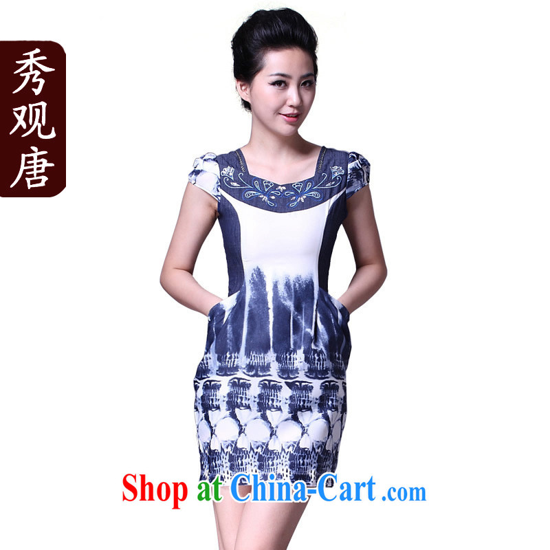 The CYD HO Kwun Tong' Blue Clouds and stylish summer 2015 beauty sexy female dresses round-collar style short skirt pictures color XXL