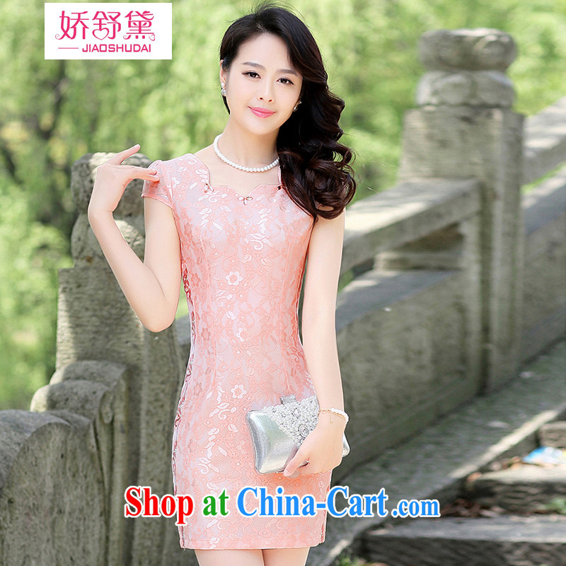 Air Shu Diane 2015 summer new cheongsam dress summer girls improved daily temperament package and graphics thin dresses pink L