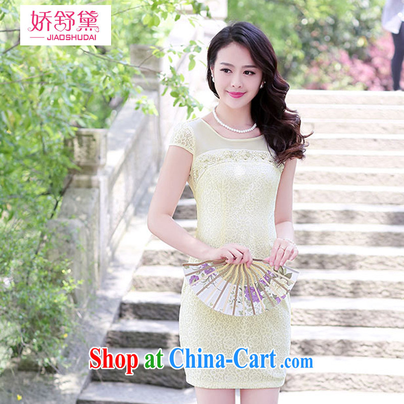 Air Shu Diane 2015 summer new lady dresses lace beauty improved cheongsam dress solid color round collar dress female yellow M