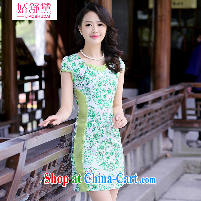 Air Shu Diane 2015 summer new ethnic wind daily improved cheongsam dress beauty graphics thin larger dresses green XXL