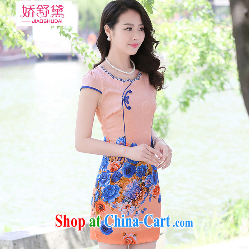Air Shu Diane 2015 summer new to spend cultivating dresses stamp short sleeve package and further dress cheongsam dress female toner the roses M