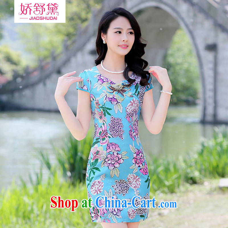L'Occitane aviation Diane 2015 summer new short-sleeved cheongsam dress beauty temperament stamp concept cheongsam dress female Green bottom take L