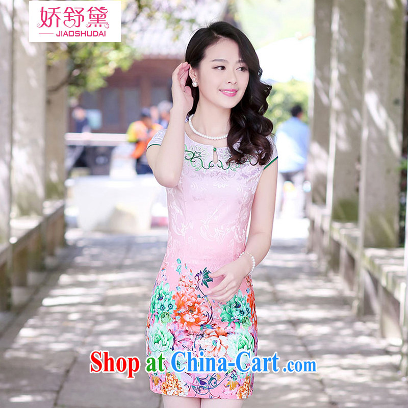 Air Shu Diane 2015 summer new retro improved cheongsam dress fashion beauty style cheongsam dress girls dresses toner the Peony XL