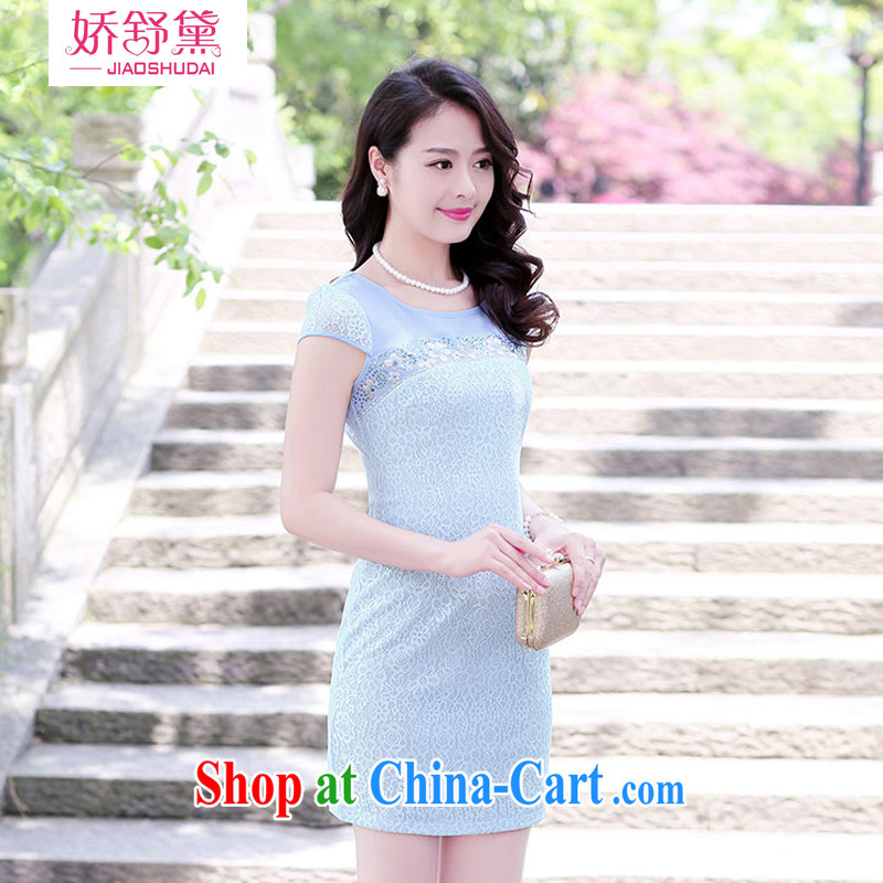 Air Shu Diane 2015 summer new lady dresses lace beauty improved cheongsam dress solid color round collar dress female blue XXXL