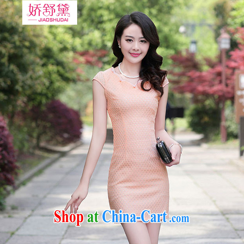 Air Shu Diane 2015 summer New Beauty video thin package and cheongsam dress short-sleeved dresses girls pink XXL