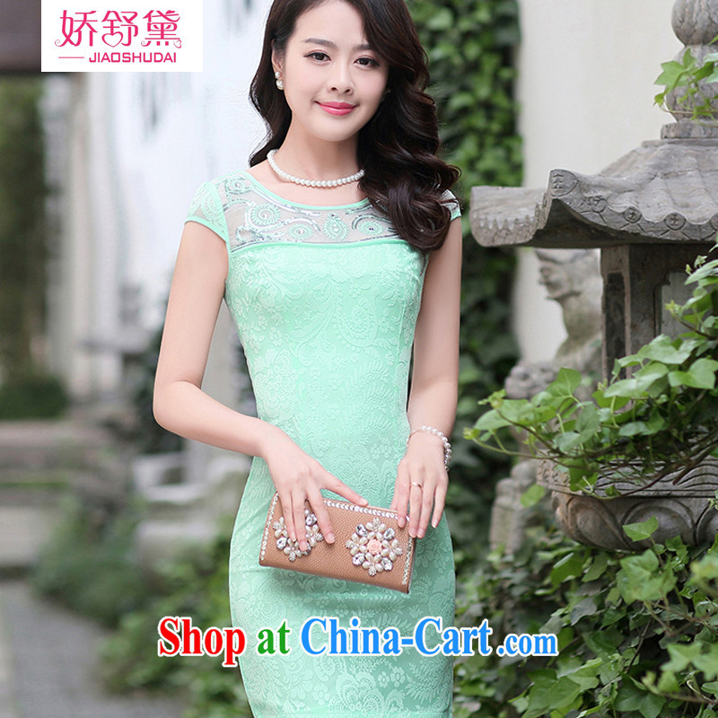 Air Shu Diane 2015 new summer beauty Ms. video air professional outfit dresses daily short stylish retro dresses green XXL