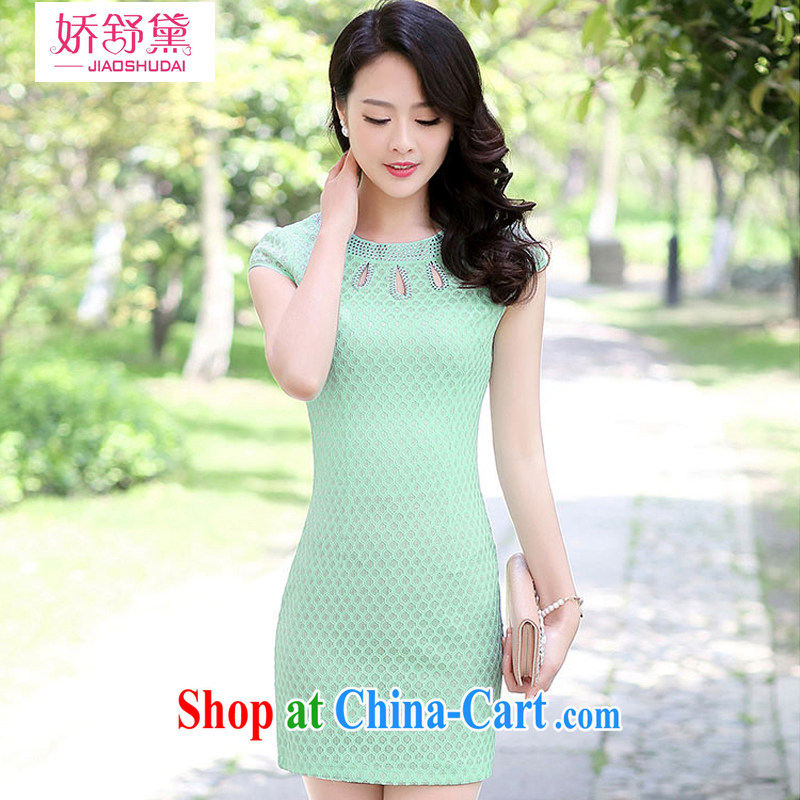 Air Shu Diane 2015 summer new improved cheongsam dress girls dresses beauty sleeveless cheongsam dress girls 09 Green Green M