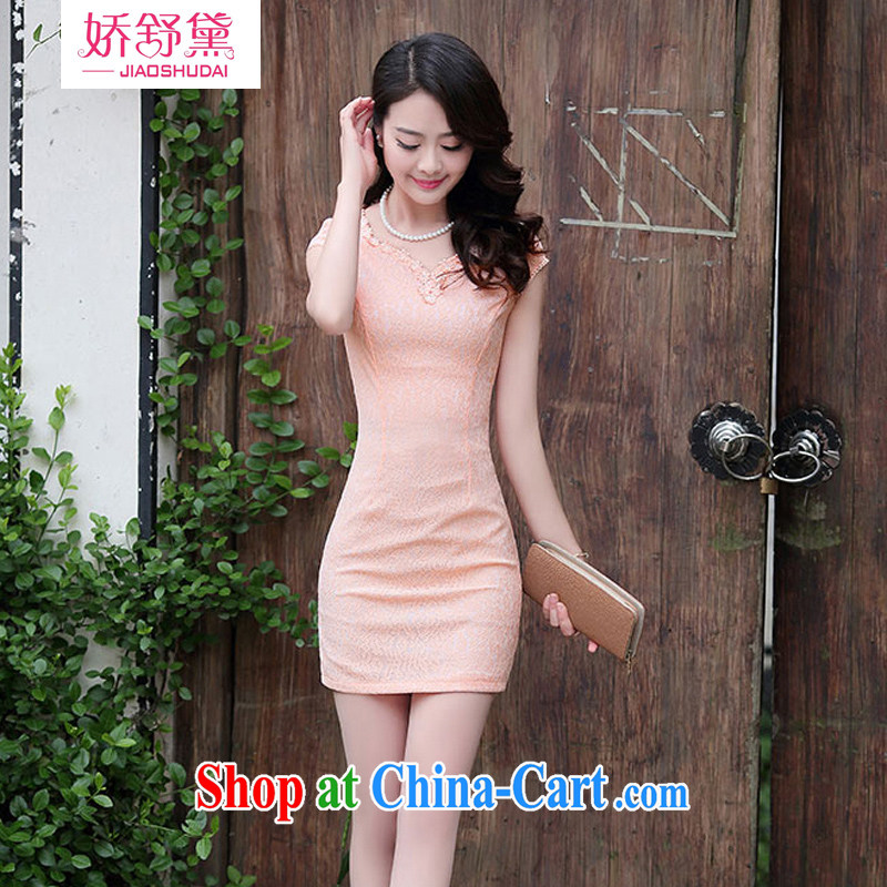 Air Shu Diane 2015 summer short-sleeved dress skirt package beauty graphics thin lace improved cheongsam dress girls pink M
