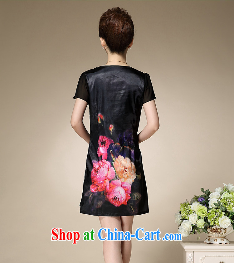 The unfinished summer 2015 older XL mother false Two stamp Silk Dresses female T C 515 8992 black 4XL pictures, price, brand platters! Elections are good character, the national distribution, so why buy now enjoy more preferential! Health