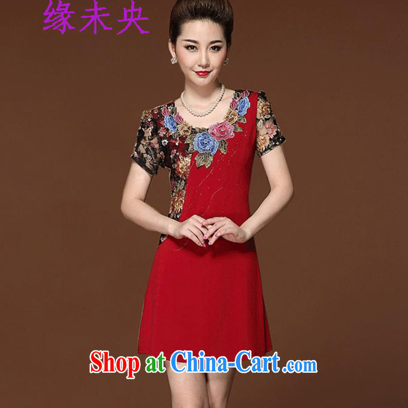 Leading edge is not the central 2015 summer new female temperament lace stitching short-sleeved beauty graphics thin mother with dresses JE C 023 863 red 5 XL