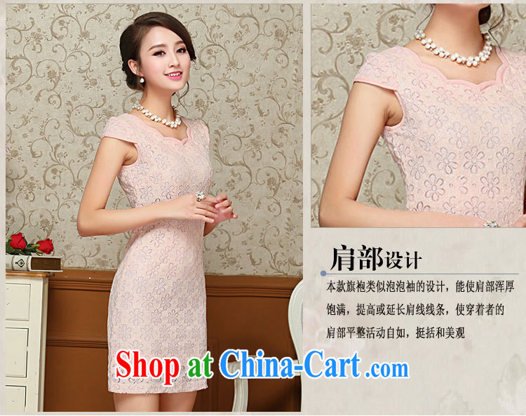 OVBE Korean version 2015 summer New Style Beauty Fashion petal collar lace Chinese qipao package and dresses female white XXL pictures, price, brand platters! Elections are good character, the national distribution, so why buy now enjoy more preferential! Health