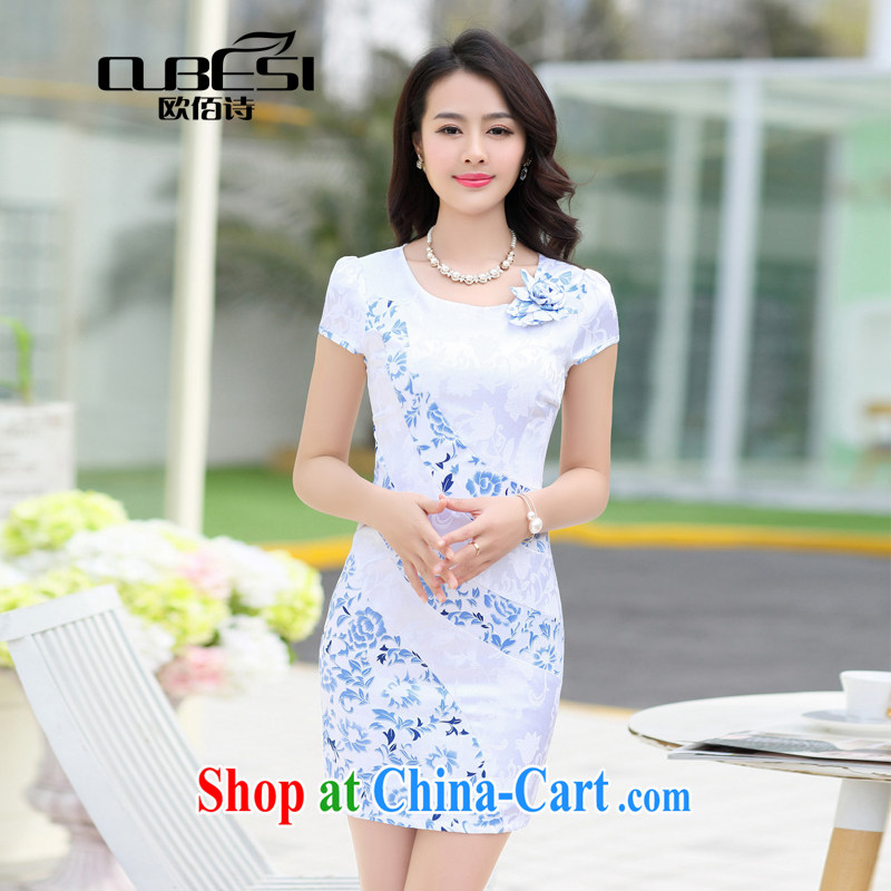 The BAI poetry cheongsam dress girls Chinese dress uniform toasting white XL