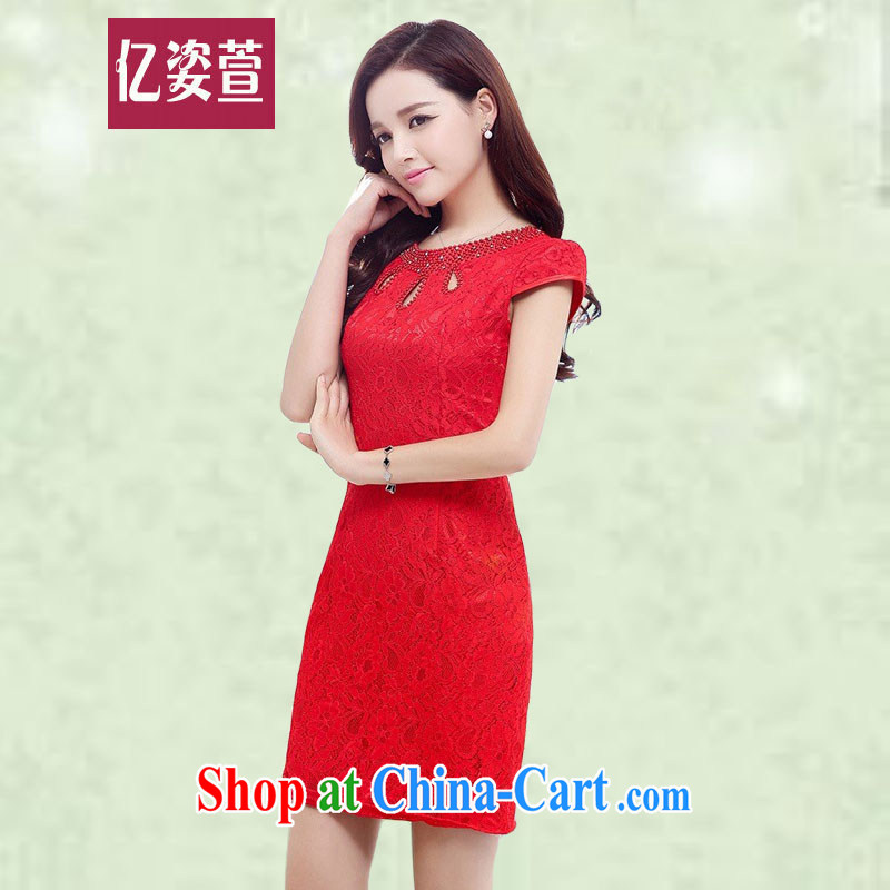100 million Dollar beauty brides with 2015 summer short cheongsam dress lady beauty with graphics thin short-sleeved elegant luxury lace red dresses 6398 red XXL