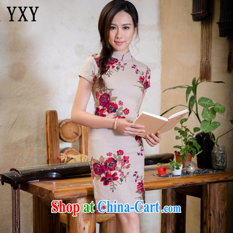 Stakeholders line cloud flax arts retro improved campus Korea cheongsam dress JT 2088 full XXL