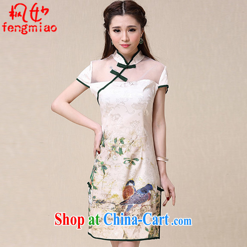 Alice Ho Miu Ling Nethersole maple summer 2015 Chinese wind National wind cultivating high-end elegant qipao 8952 photo color XXL