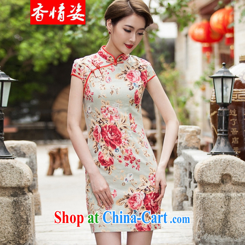 fragrance and beauty 2015 spring and summer new, elegant beauty, short cheongsam daily improved fashion cheongsam dress suit XL