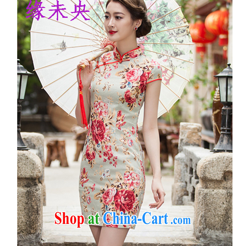 Yi leading edge of my 2015 summer new women with elegant beauty, short dresses and stylish cheongsam dress C C 518 1108 fancy XL