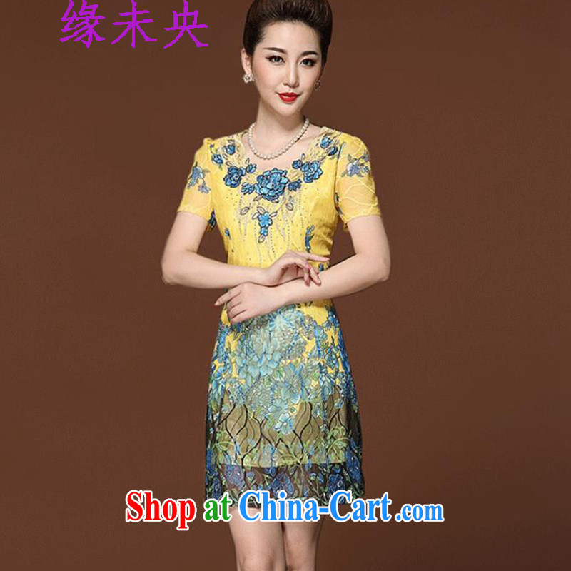 Yi leading edge of my 2015 summer new, middle-aged and older dress middle-aged mother with ethnic wind embroidery JE C 023 865 yellow XL