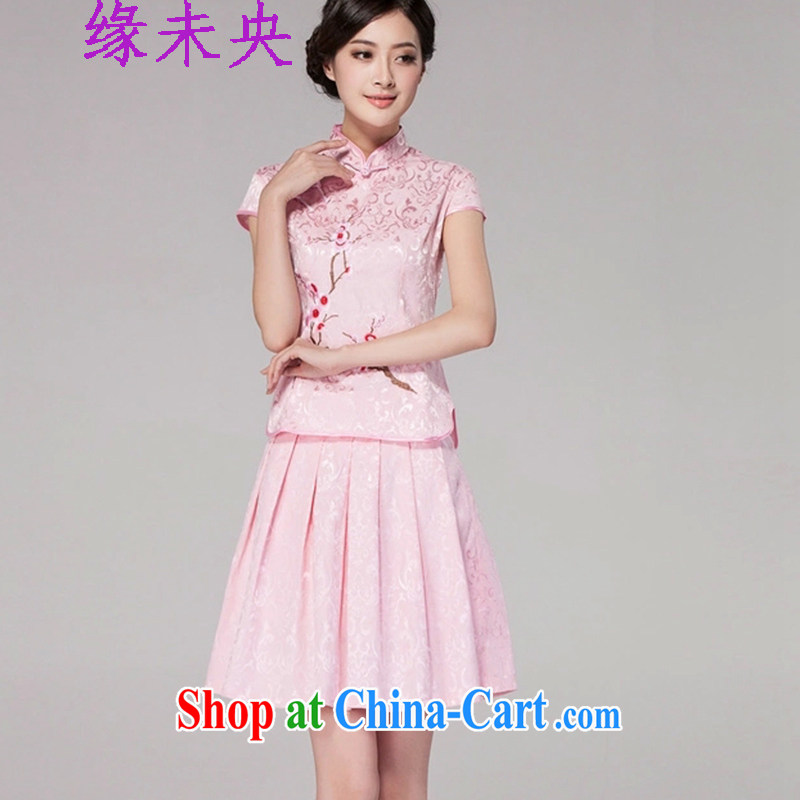 Yi leading edge of my 2015 summer new female daily dresses dresses high-end retro style two-part kit C C 518 1125 pink S