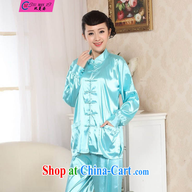 Ko Yo vines into exciting and 2015 new, Ms. Tang is a solid color kit damask Chinese Two-part female Tai Chi Kit Tang replacing the collar long-sleeved T-shirt kung fu kit M 0048 - E XXL