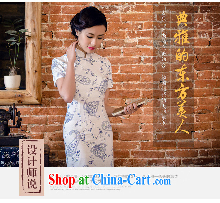 Stakeholders line cloud female arts cheongsam stylish short-sleeved long cheongsam JT 2063 blue lotus XXL pictures, price, brand platters! Elections are good character, the national distribution, so why buy now enjoy more preferential! Health