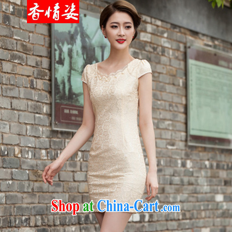 fragrance and beauty 2015 spring and summer new, lace dresses and stylish beauty dress Openwork hook flower yellow XL
