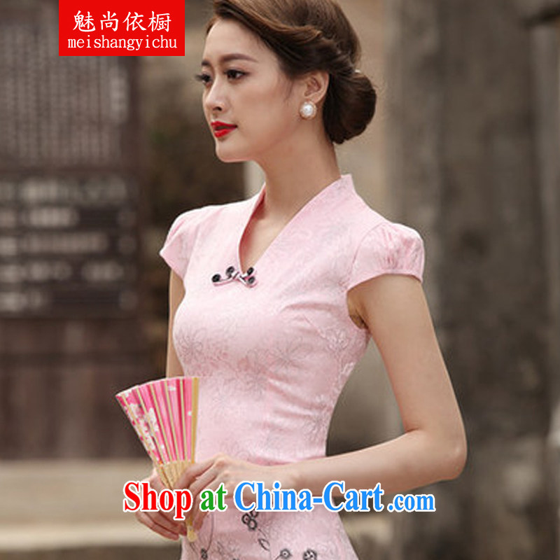 Clearly there is in accordance with Cabinet 2015 new Stylish retro short dresses summer improved cheongsam dress, daily outfit skirt pink M