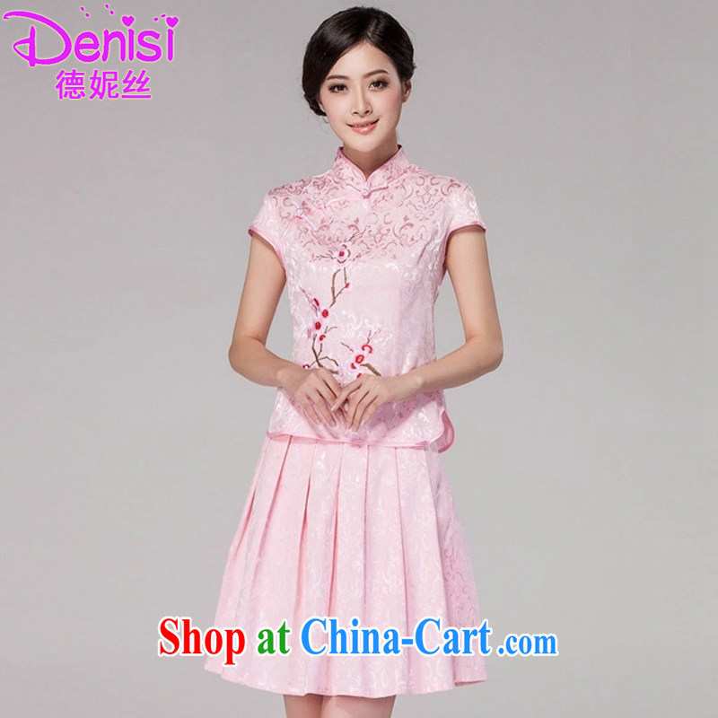 Connie, 2015, Mr Ronald ARCULLI, Mr Henry TANG women with daily cheongsam dress high-end retro style two-part kit 1125 pink S