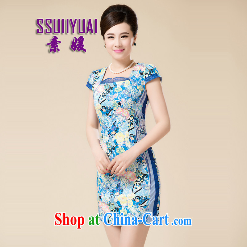 Pixel-yuan 2015 new, middle-aged women's clothing spring and summer short-sleeved Chinese qipao China wind MOM pack and cultivating dresses cheongsam blue 3 XL