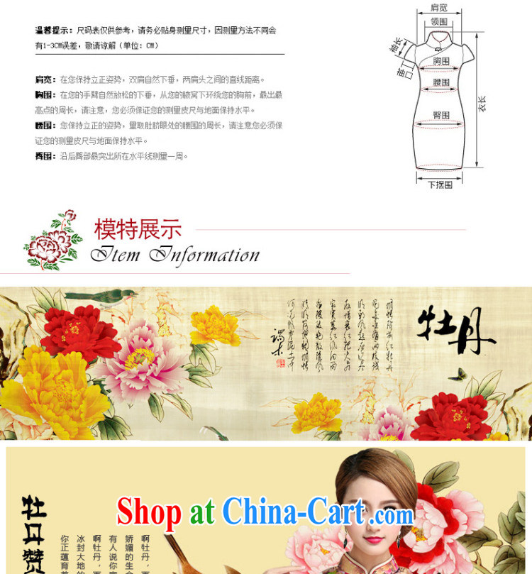 peony flower Silk Cheongsam retro improved daily sauna Silk Cheongsam dress summer 2015 new suit XXL pictures, price, brand platters! Elections are good character, the national distribution, so why buy now enjoy more preferential! Health
