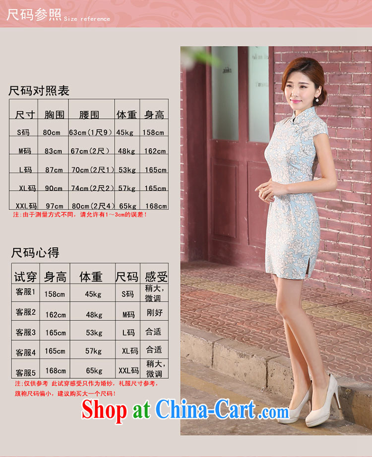 Dresses summer improved cheongsam qipao retro dresses cheongsam elegant daily short qipao cheongsam dress blue XXL pictures, price, brand platters! Elections are good character, the national distribution, so why buy now enjoy more preferential! Health