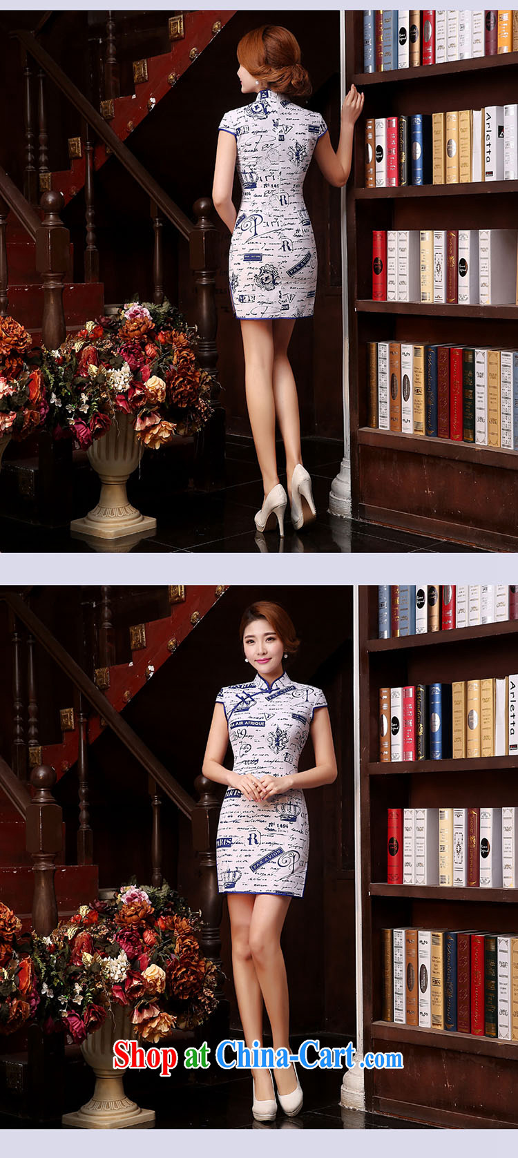 Dresses summer improved cheongsam qipao stylish new ethnic wind improved daily dresses cheongsam white L pictures, price, brand platters! Elections are good character, the national distribution, so why buy now enjoy more preferential! Health