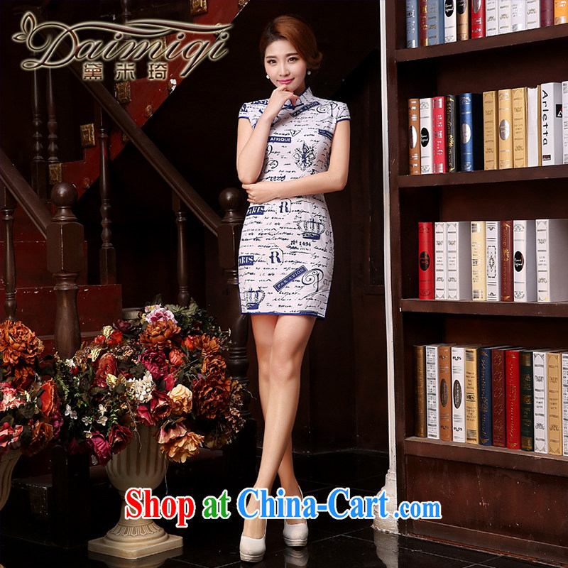 Dresses summer improved cheongsam qipao stylish new ethnic wind improved daily dresses cheongsam white L