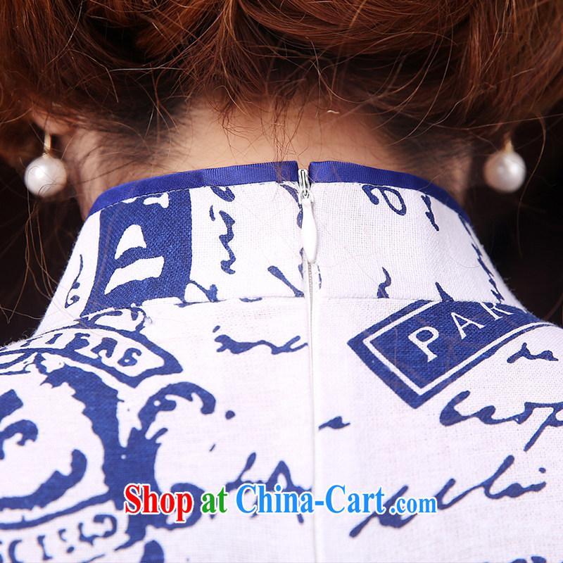 Dresses summer improved cheongsam qipao stylish new ethnic wind improved daily dresses cheongsam white L, Diane M Qi, shopping on the Internet