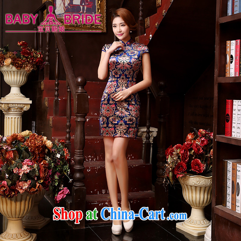 My mother-in-law MOM wedding with summer dresses and stylish wool short-sleeved mother married cheongsam dress toast blue XXL