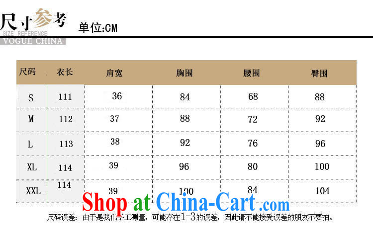 The end is the long summer dresses short sleeve cheongsam dress antique Chinese cotton Ma dresses Ethnic Wind women 2063 AQE Aloeswood M pictures, price, brand platters! Elections are good character, the national distribution, so why buy now enjoy more preferential! Health