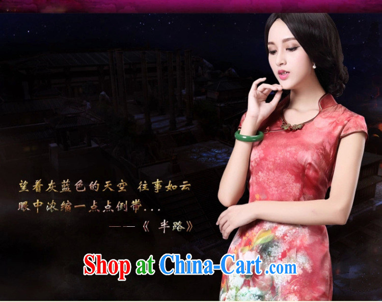 light at the retro style floral Silk Cheongsam dress, bridal wedding dress dresses AQE 014 red XXXL pictures, price, brand platters! Elections are good character, the national distribution, so why buy now enjoy more preferential! Health