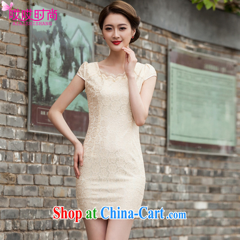 Ah, ah, stylish 2015 summer new women Beauty Fashion lace cheongsam dress 1106 _yellow XL