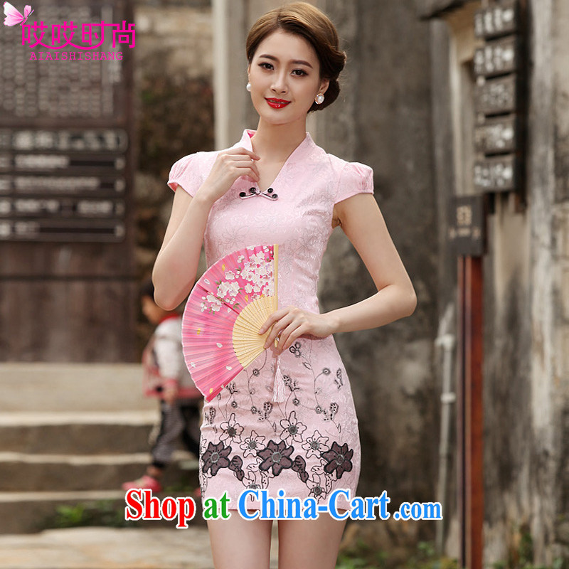 Ah, ah, stylish summer 2015 new women with stylish retro beauty graphics thin cheongsam dress 1120 _pink XXL