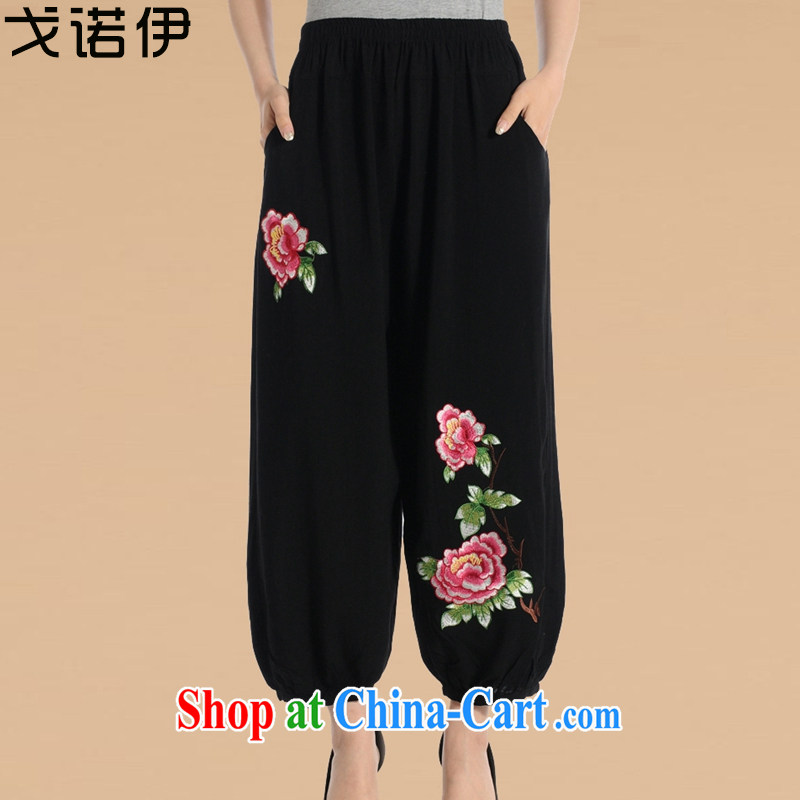 Al Gore, the 2015 elderly people in spring, 9 pants girl relaxed Elasticated waist mom with the cotton pants children HMR 606 pants 44 XL .