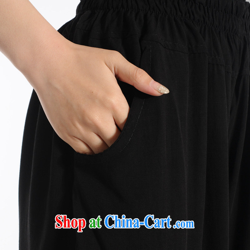 Al Gore, the 2015 middle-aged and older Chinese women pants 2015 new, older people, mothers with elastic waist lounge pants black XXXL, Gore's (genuoyi), shopping on the Internet