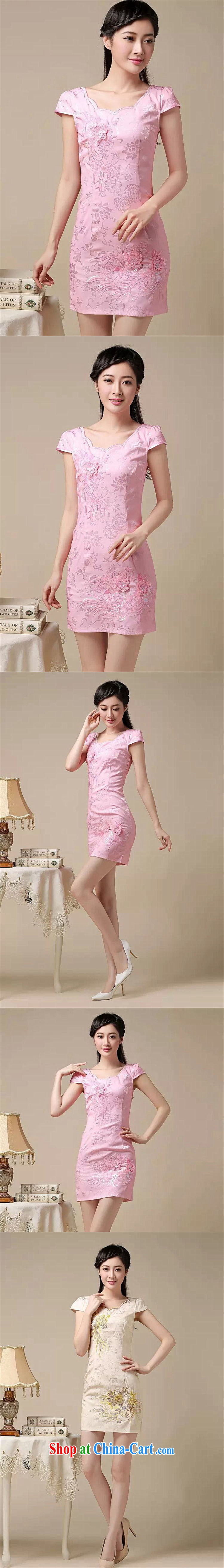 Shallow end embroidery embroidered stylish summer dresses, Retro improved daily dresses, dresses AQE 0755 apricot XXL pictures, price, brand platters! Elections are good character, the national distribution, so why buy now enjoy more preferential! Health