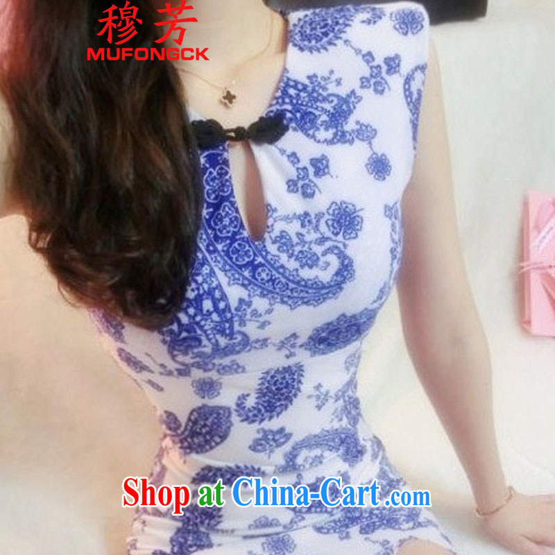 Mr. Fong summer 2015 new stylish name-yuan Pai Ping-ping, with antique stamp, with the forklift truck package and a sleeveless dresses beauty dress _59 blue