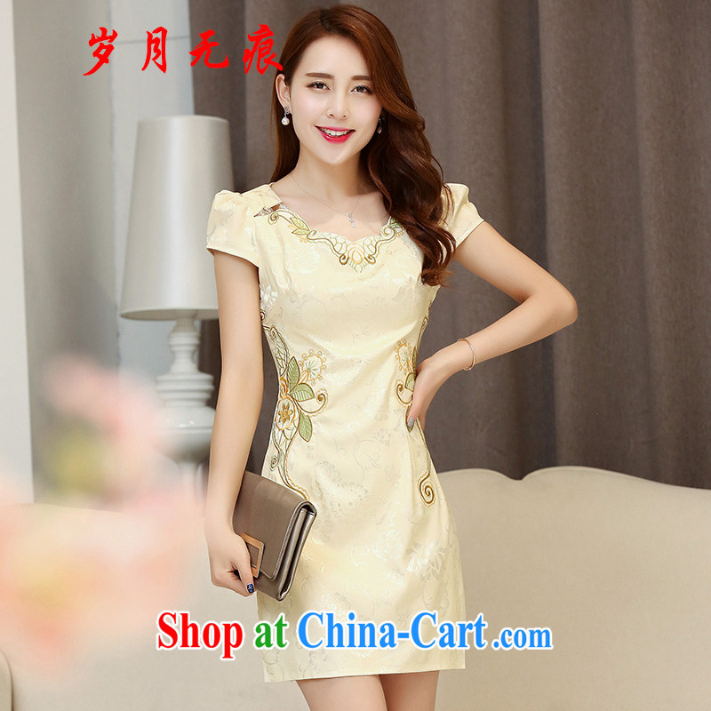 years no scratches on summer 2015 new embroidery cheongsam dress girls improved daily package and a short-sleeved waist-stamp duty dress dresses apricot XXL